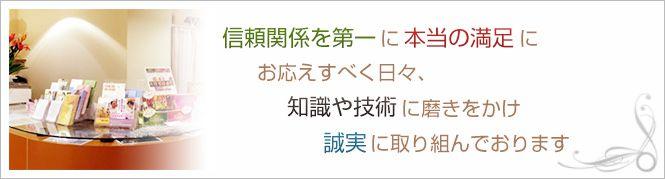 JoeClinic大阪院のイメージとキャッチコピー