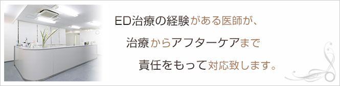 大阪梅田中央クリニックのイメージとキャッチコピー