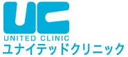 上野ユナイテッドクリニック