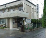 横山内科医院