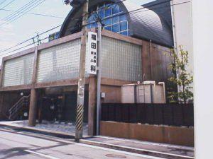 福田泌尿器・皮膚科医院