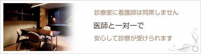 山本クリニックのイメージとキャッチコピー