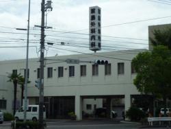 前島外科内科医院