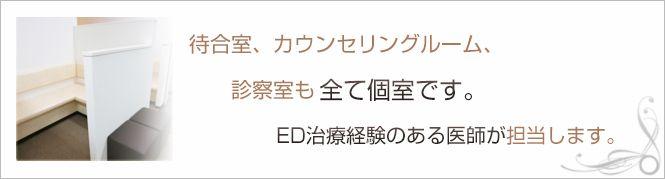 広島中央クリニックのイメージとキャッチコピー