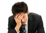 仕事のストレスでうつ病とEDになった夫を助けたいのアイキャッチ画像