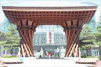 第24回日本性機能学会学術総会のアイキャッチ画像